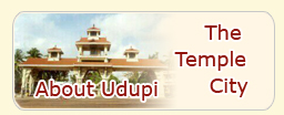 About Udupi, The Temple City